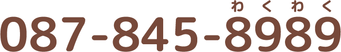 087-845-8989